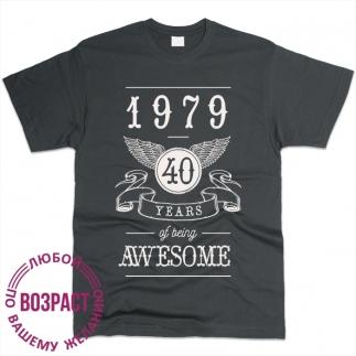 40 Years Of Awesome - Футболка мужская