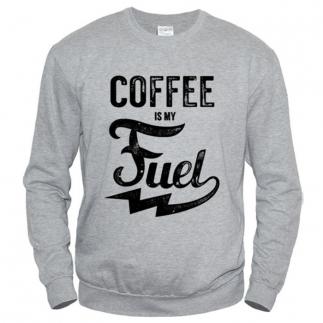 Coffee Is My Fuel - свитшот мужской