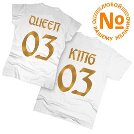 King Queen 01 - Футболки парные