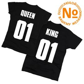 King Queen 02 - Футболки парные