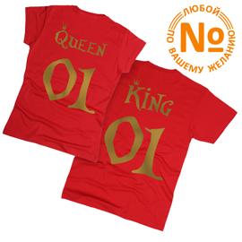 King Queen 03 - Футболки парные