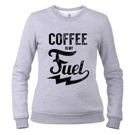 Coffee Is My Fuel - свитшот женский