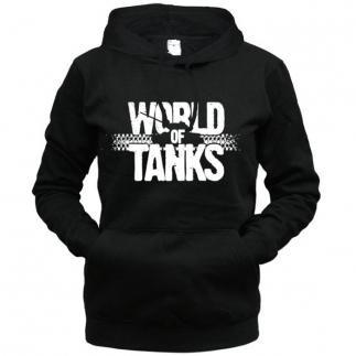 World Of Tanks 03 - Толстовка женская